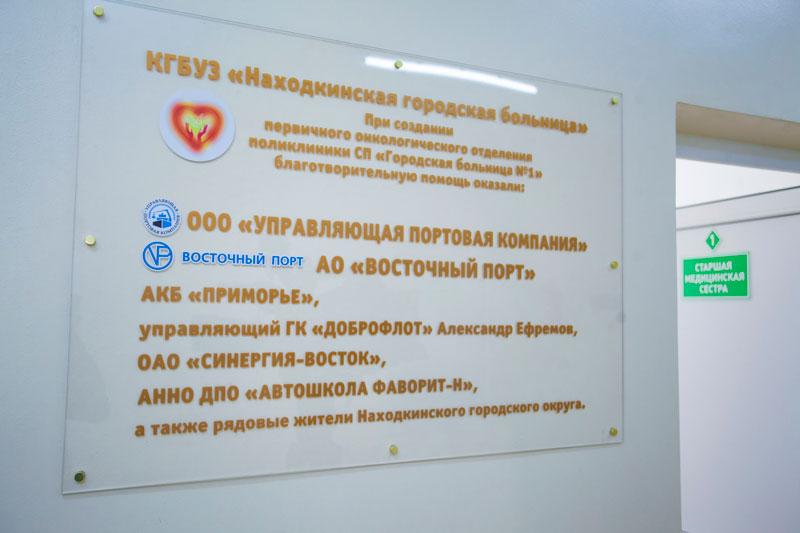 Больница верхняя пышма сайт